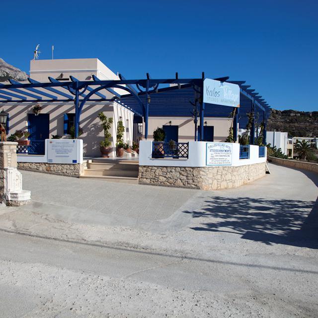 Appartementen Yiallos Village – inclusief huurauto aanbieding